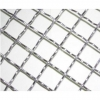 China High Manganese Steel Crimped Wire Mesh for sale