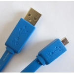 USB Cable PL-3010
