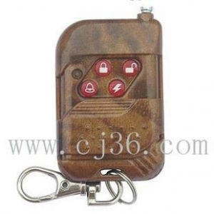 China CHJ-9988B from copy remote control on sale