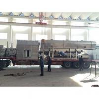 China Fumaric acid, oxalic acid drying equipment on sale