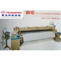Plain Shedding 9100 Model Air Jet Loom