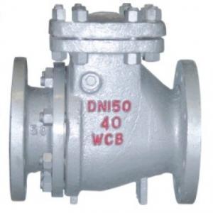 China Check valve Slag discharge check valve on sale