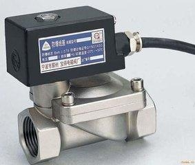 China Explosion-proof solenoid valve on sale