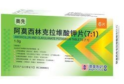China Amoxicillin and Clavulanate Potassium Tablets (7:1) on sale