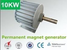 China Low RPM wind turbineusd hydro use 10kw PMG also called 10kw dynamo generator on sale