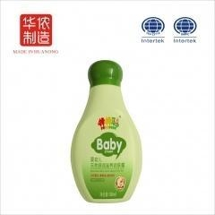 China Skin Care For Baby Natural nourished infant body cream for baby on sale