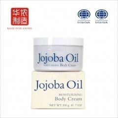 China Skin Care For Body Jojoba oil mosturising body cream for dry skin on sale