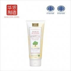China Skin Care For Body Nature hydration body lotion for dry skin on sale