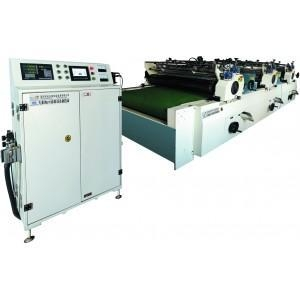 China Multicolor dimensional wood texture printing machine on sale
