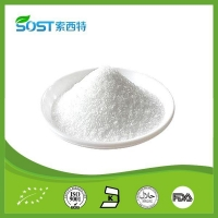 China Cosmetic Ingredients Kojic Acid on sale