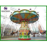 Ferris Wheel Flying chair