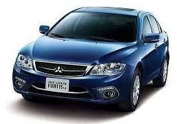 China Mitsubishi Car Spare Parts on sale
