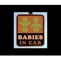 China LED(EL) Car Sticker LED(EL) Car Sticker on sale