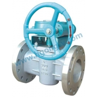 China API worm gear WCB flange plug valve on sale