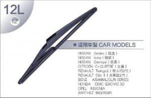 China 12LRear wiper on sale