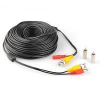 40M Video DC Power Security Surveillance BNC RCA Cable for CCTV Camera DVR