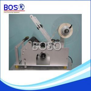 China semi automatic bottle labeling machine Semi Automatic Round Bottle Sticker Labeling Machine on sale