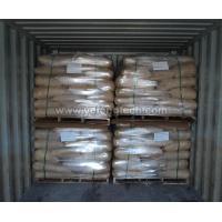 China Chemicals Aspartic acid Aspartic acid on sale