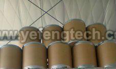 China Chemicals Magnesium ascorbyl phosphate Magnesium ascorbyl phosphate on sale