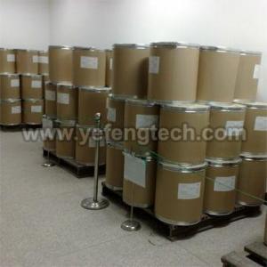 China Chemicals Guar Hydroxypropyltrimonium Chloride Cation guar gum on sale