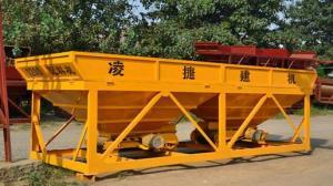 China PLD1600/2400concrete batching machine on sale