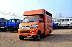 China New food warmer truck/food truck for sale europe with CDW on sale