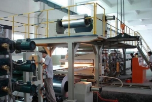 China CJMFH1300/1600 aluminum composite panel production line (Generation 1) on sale
