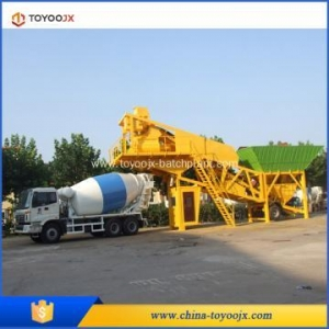 China Hot Sale Mobile concrete mixing plant on sale