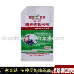 China Screen Printing woven bag on sale