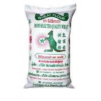 China Wheat Flour Kangaroo Brand (Cake Flour) on sale