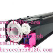 China Sharp MX-23 MX-36 MX-27 MX-31 Color Copier Toner Cartridge on sale