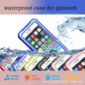 China iPhone 6 4.7 Waterproof Underwater Dust Shockproof Tough Case Cover Back Shell on sale