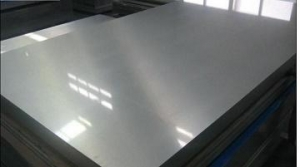China Classification By Field Of Application 6061-T6 on sale