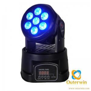 China Dj Gear 710-Led Moving Head Beam|7x10w Led Beam Moving Head Beamz on sale