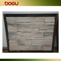 White stone stacked artificial stone wall tile rustic panel