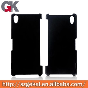 China PC phone case for Sony Xperia Z2 on sale