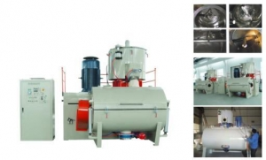 China PVC horizontal mixer on sale