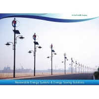 Countryside Road Maglev Wind Turbine Vertical Axis