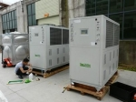 air cooled scroll chiller Mexico used air cooled scroll compressor chillers