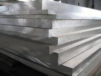 China aluminium sheet metal thickness Aluminium Plate 20mm Thick on sale