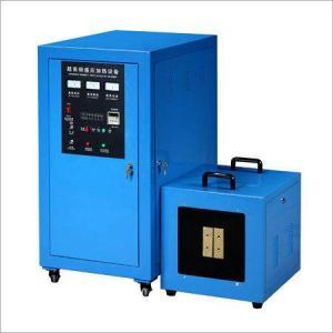 China Superaudio Frequency Induction Heating Machine on sale