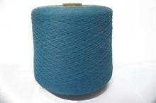 China yarn High quality silk cotton cashmere blended knitting yarn on sale