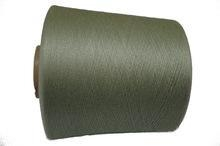 China yarn 50%cotton 50%acrylic blended knitting and weaving yarn for semi -worsted on sale