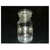 China Propylene Carbonate MINERAL SERIES for sale