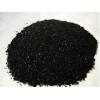 China Sulphur Black MINERAL SERIES for sale