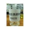China Silanes Products MINERAL SERIES for sale