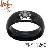 Black Tungsten Rings Iron Man Mark Black Tungsten Ring WRY-1260