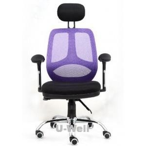 China Ergonomic High back mesh chair M343 on sale