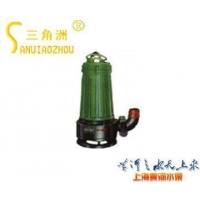 China WQK And QG Submersible Sewage Pump With Cutting Device on sale