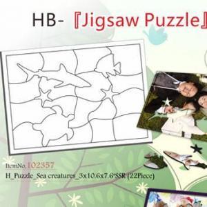 China MDF Sublimation Jigsaw Puzzle 2014715231232 on sale